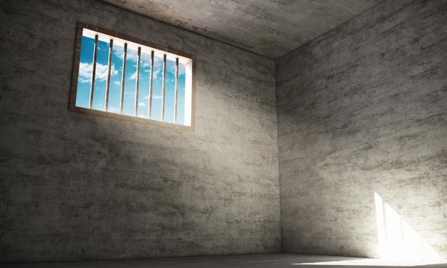 prison650px.jpg